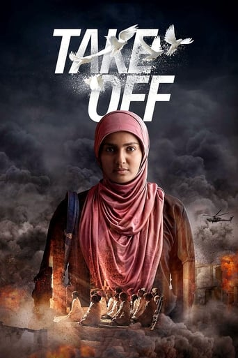 Poster of Take Off