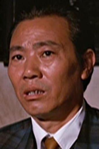 Image of Erh Chun