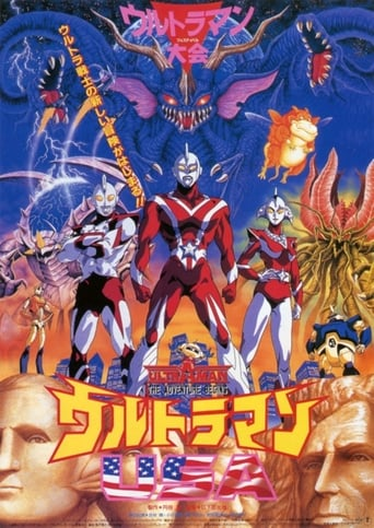 Poster of Ultraman USA: The Adventure Begins