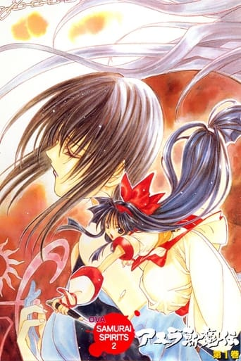 Poster of Samurai Spirits 2: Asura Zanmaden