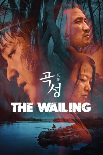 Poster of The Wailing