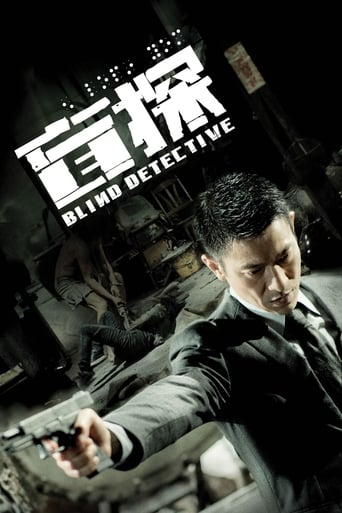Poster of Blind Detective