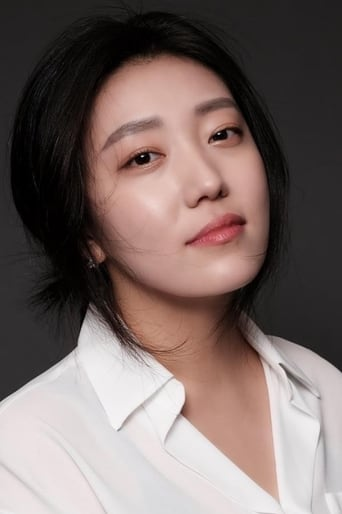 Image of Han Ha-na