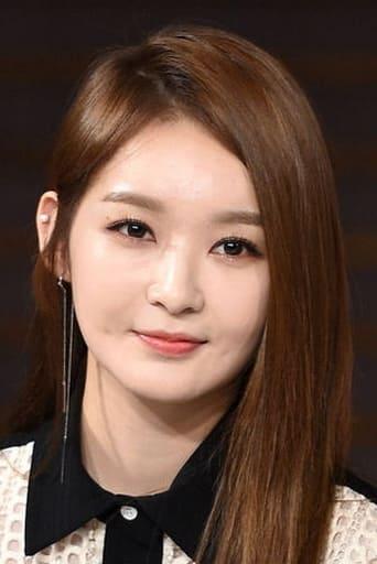 Image of Kang Min-kyung
