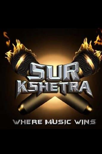 Poster of Sur Kshetra