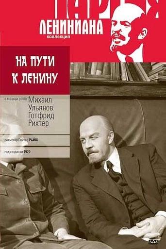 Unterwegs zu Lenin