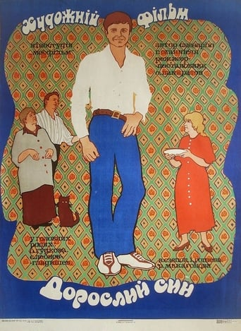 Poster of Adult Son