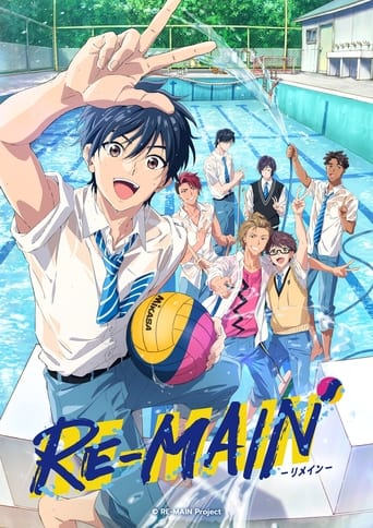 Poster of RE-MAIN