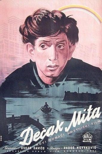 Poster of The Boy Mita