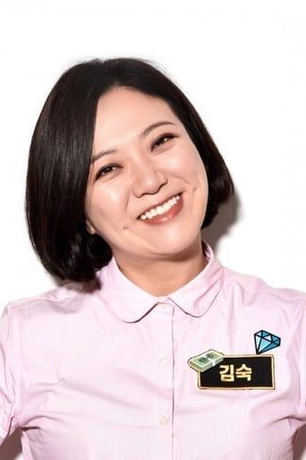 Image of Kim Sook