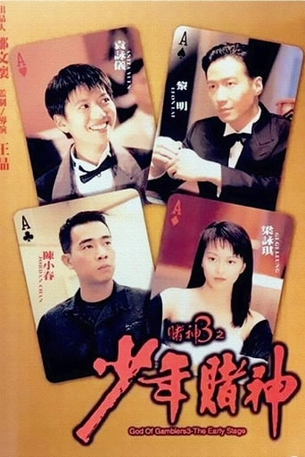 Poster of God of Gamblers 3: The Early Stage