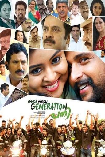 Poster of Oru New Generation Pani