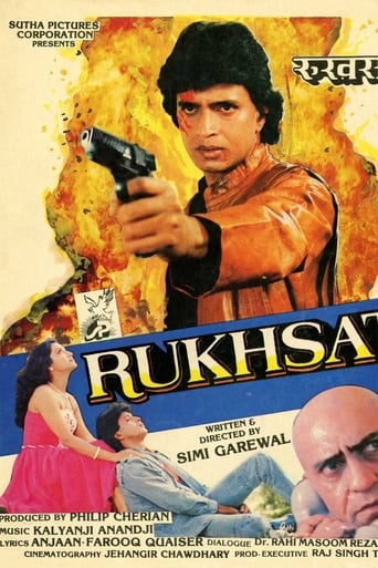 Poster of Rukhsat