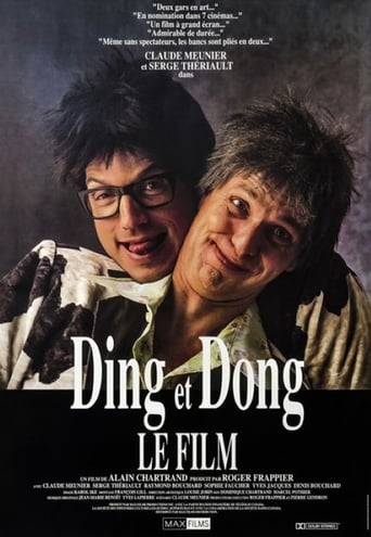 Poster of Ding et Dong : Le film