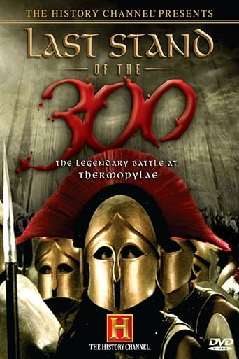 Poster of Last Stand of the 300