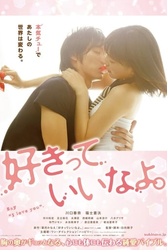 Poster of Say 'I Love You'