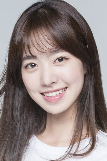 Image of Jin Se-yeon