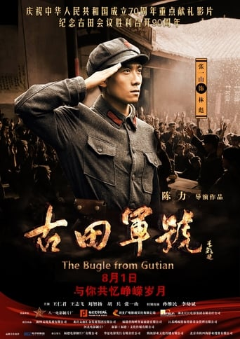The Bugle from Gutian