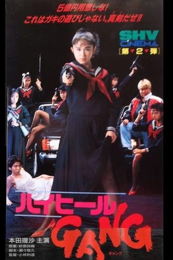 Poster of High Heels Gang