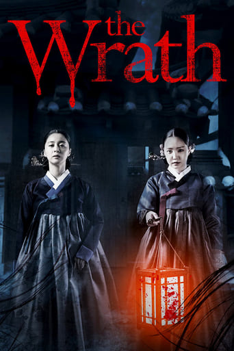 Poster of The Wrath