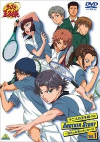 The Prince of Tennis: Another Story