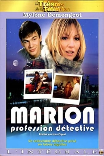Poster of Marion