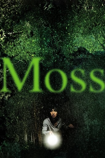 Poster of Moss