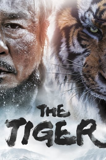 Poster of The Tiger: An Old Hunter's Tale