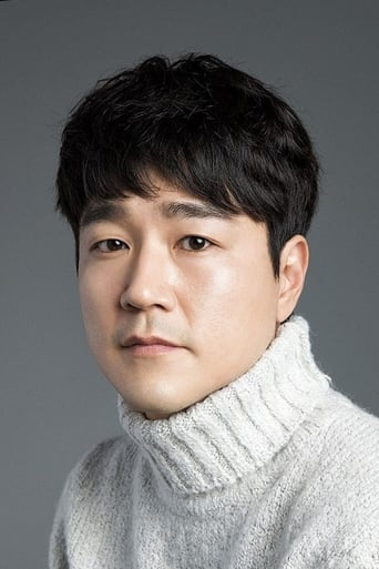 Image of Tae In-ho
