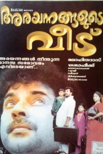 Poster of Arayannangalude Veedu