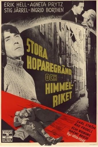Poster of Stora Hoparegränd och himmelriket
