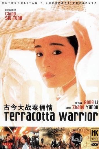 Poster of A Terra-Cotta Warrior
