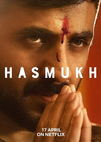 Poster of Hasmukh