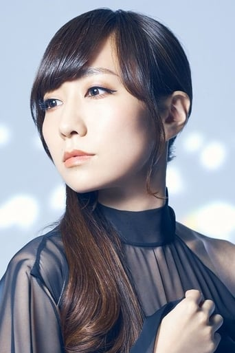 Image of Ayahi Takagaki