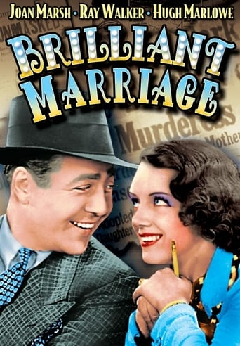 Poster of Brilliant Marriage
