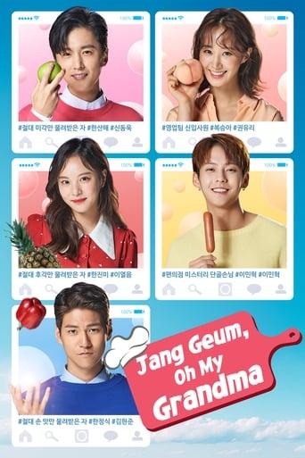 Poster of Jang Geum, Oh My Grandma