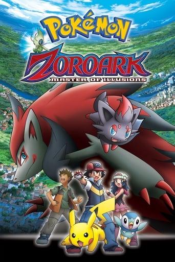 Poster of Pokémon: Zoroark: Master of Illusions