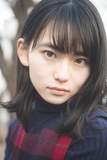 Image of Anna Yamada