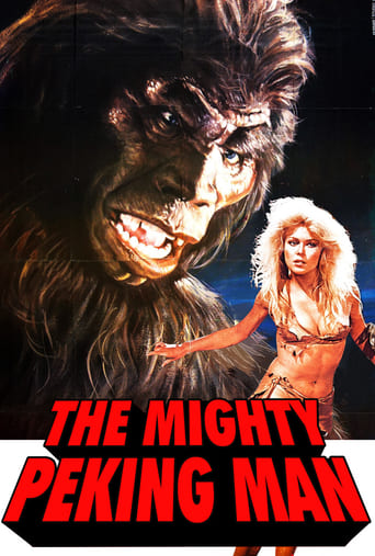 Poster of The Mighty Peking Man