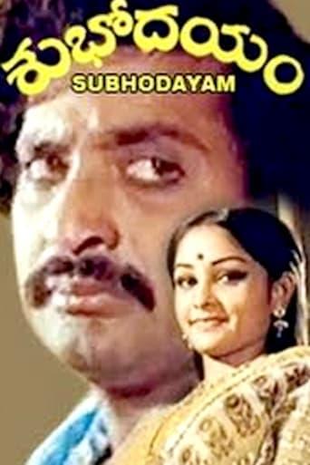 Poster of Shubhodayam