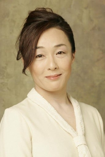 Image of Midoriko Kimura