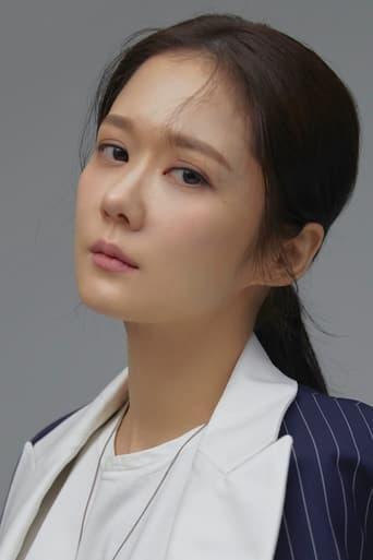 Image of Jang Na-ra