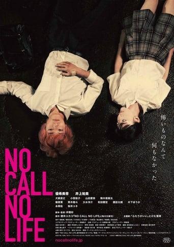 Poster of NO CALL NO LIFE
