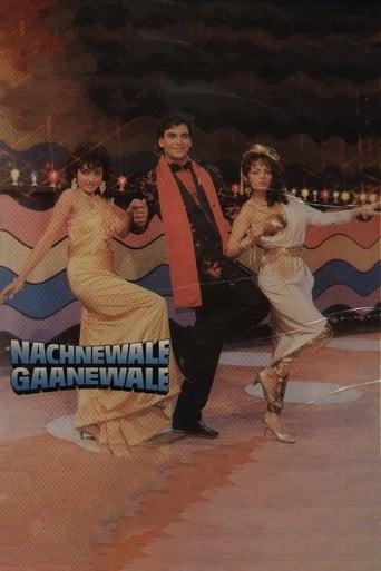 Poster of Nachnewala Gaanewale