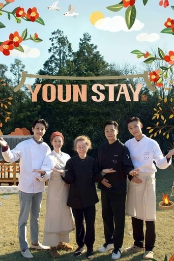 Poster of Youn Stay