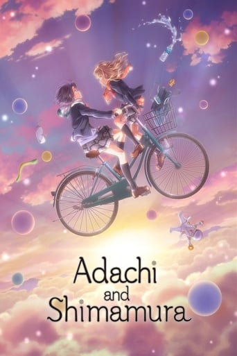 Poster of Adachi and Shimamura