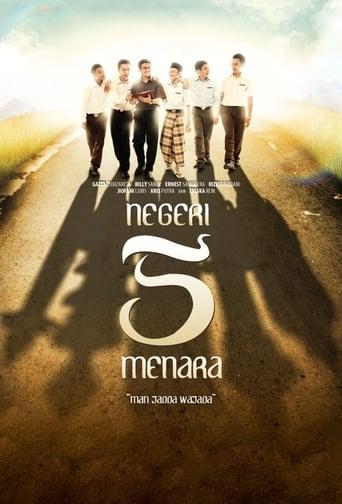 Poster of Negeri 5 Menara