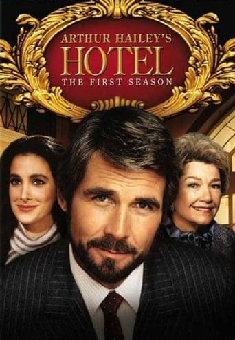 Temporada 1 (1982)