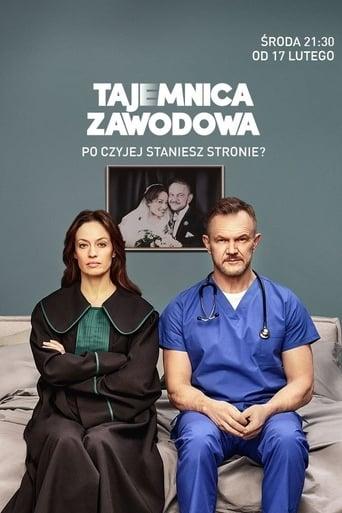 Poster of Tajemnica zawodowa