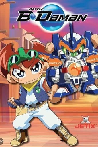 Poster of Battle B-Daman